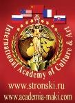 The International Academy of Culture & Art